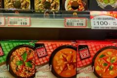 Salse per wok